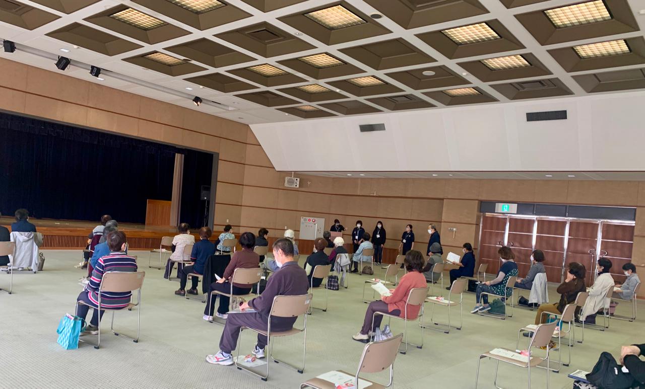 四国中央市『健康づくりサポーター』研修会